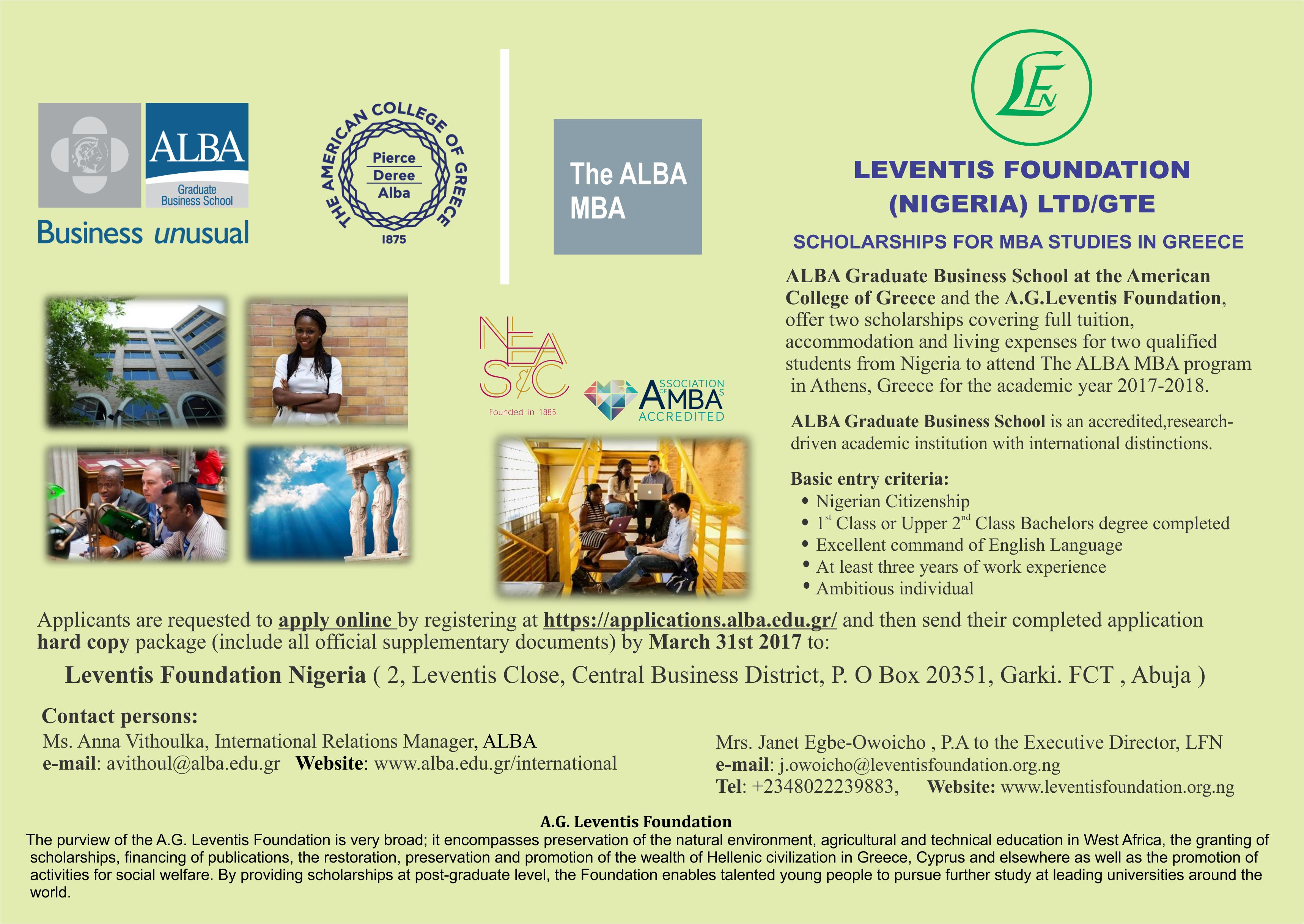 Leventis Foundation 2017/2018 Scholarship for ALBA Graduate, MBA